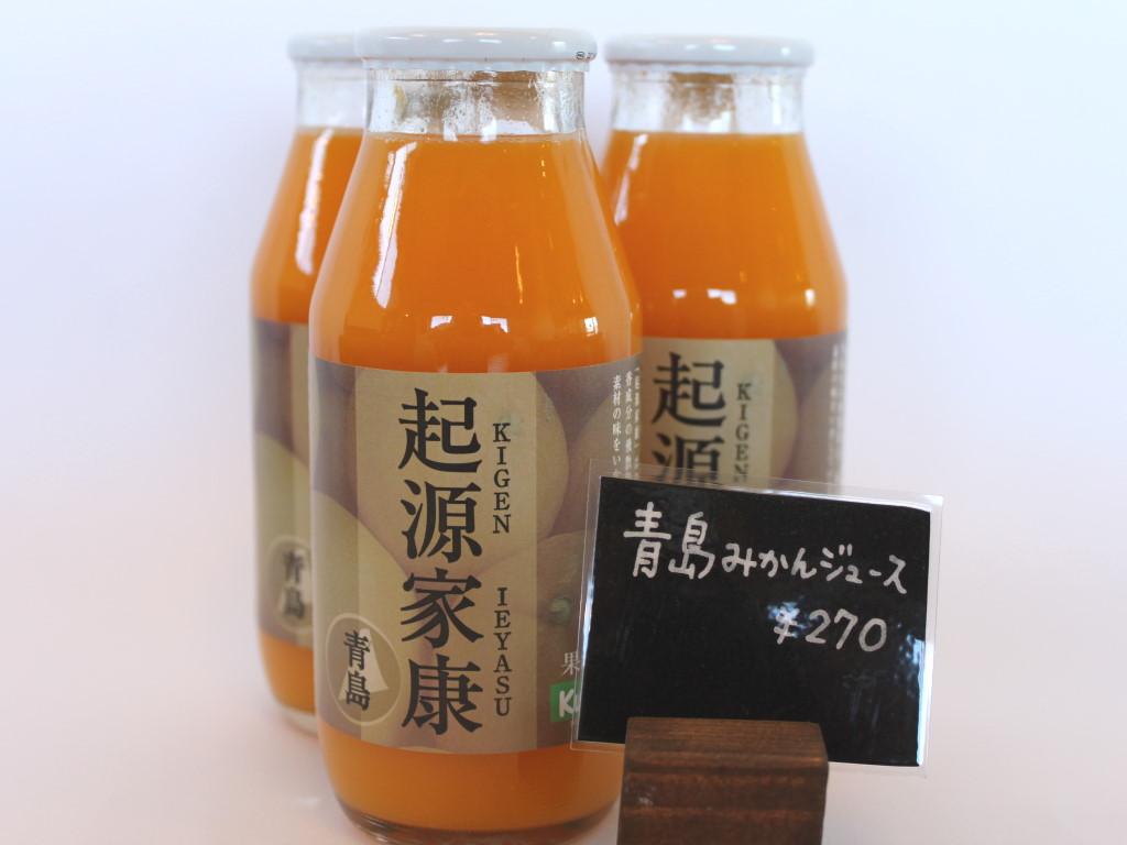 青島みかんジュース